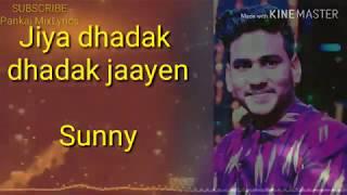 Jiya Dhadak Dhadak Jaye : SUNNY , Indian idol 2019-20
