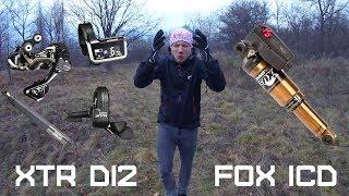трансмиссия дороже твоего байка Shimano Di2 XTR,  FOX Float iCD (обзор)