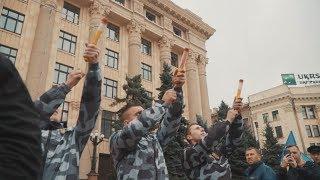 Акція «Ні капітуляції! Час діяти» | Харків