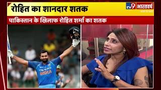World Cup 2019 :Pakistan के खिलाफ Rohit Sharma ने जड़ा शतक, India vs Pakistan