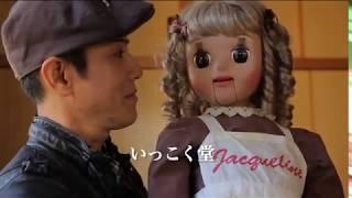 染谷将太主演映画「ただいま、ジャクリーン」DVD発売、「東京無印女子物語」の趣里、「夢売るふたり」の江原由夏、腹話術師のいっこく堂他出演