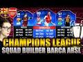 Download Video FIFA 16: CHAMPIONS LEAGUE SQUAD BUILDER (DEUTSCH) - FIFA 16 ULTIMATE TEAM - BARCA VS ARSENAL!!