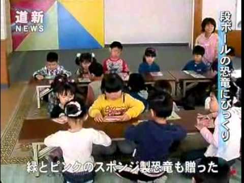 段ボールの恐竜作製し小樽の幼稚園に寄贈(2012/03/01) 北海道新聞