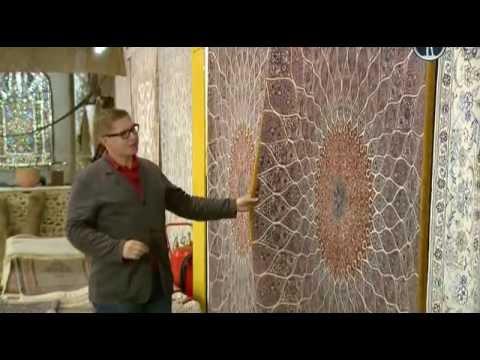 Персидские ковры.