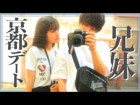 【兄妹YouTuberの1日】日帰り東京でお仕事、ショッピング、超ドタバタな1日に密着!