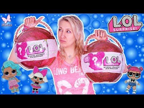 Big LOL Surprise 🎉 Podróbka czy oryginał??🎉 Rozdanie 🎉 Wielka kula z lalkami 🎉 Openbox