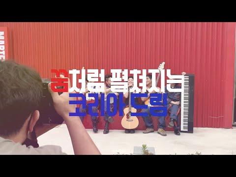 [그대 이름은 장미] 홍보 영상 30s