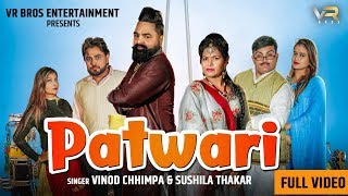 Patwari-Vinod-Chhimpa-Sushila-Raju-Punjabi-Pardeep-Boora-Pooja-HoodaNew-Song-2019--VR-BROS-ENT Video,Mp3 Free Download