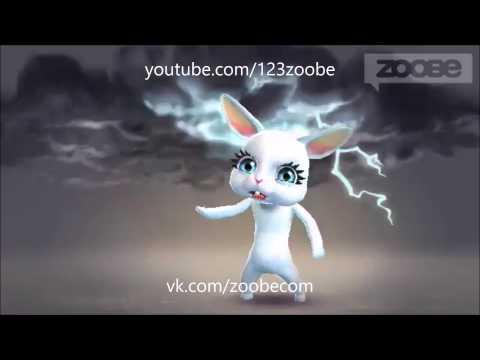 Zoobe Зайка Раз, два, три, логика умри