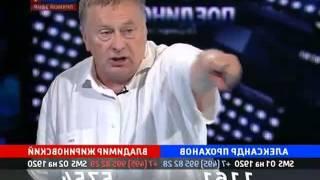Жириновский против Лукашенко