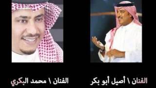 مازيكا غلابة - أصيل أبو بكر و محمد البكري تحميل MP3