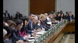 Министар Ђорђевић са директорима центара за социјални рад и установа социјалне заштите