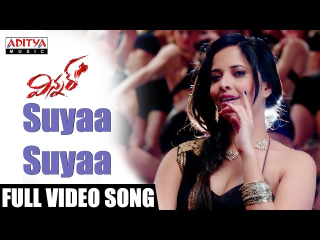Suya Suya Full Video Song HD | Winner Movie Songs | Sai Dharam Tej, Anasuya