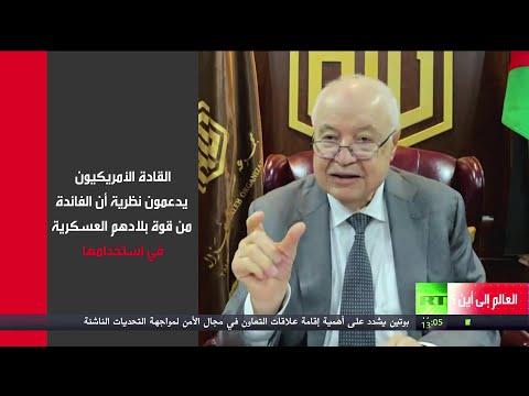 العرب اليوم - شاهد: أبو غزالة يكشف خيارات الولايات المتحدة في ظل الأزمة الاقتصادية الحادة