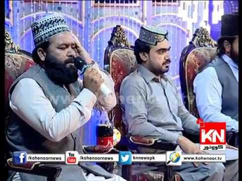 Tilawat (Qari Inaam Kareem Faridi)
