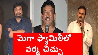 War Of Words Between Naga Babu And RGV  Khaidi No 150 Pre Release Event  Jordar News  HMTV