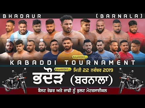 Bhadaur (Barnala) Kabaddi Tournament 22 Nov 2019