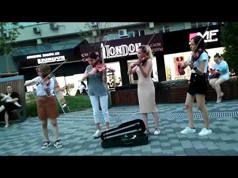 Скрипачки на Арбате — ПИРАТЫ КАРИБСКОГО МОРЯ