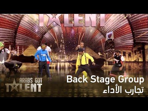 Arabs Got Talent: تجارب الأداء - Back Stage Group