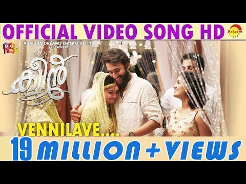 Vennilave Song - Queen Malayalam Movie