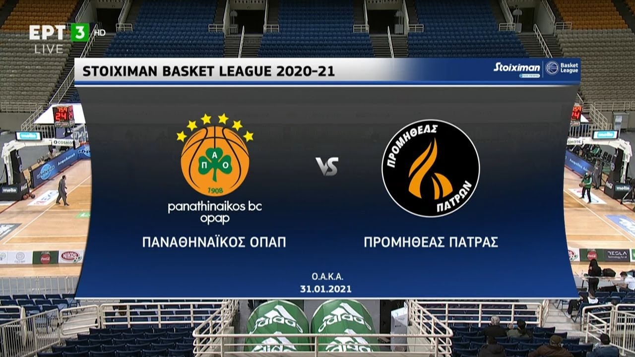 Basket League   Παναθηναϊκός – Προμηθέας Πάτρας 78-80   HIGHLIGHTS   31/01/2021 ΕΡΤ