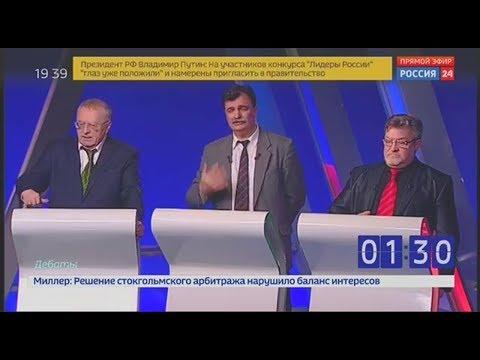 Важно! Смотреть всем! Болдырев Ю.Ю. на дебатах 02.03.2018 Россия 24