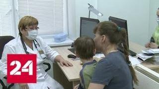 В 22 регионах России превышен эпидемический порог по гриппу и ОРВИ - Россия 24