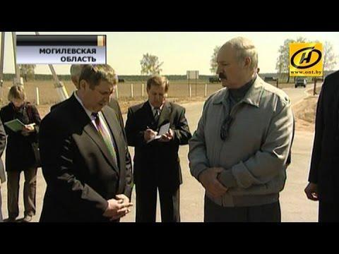 Александр Лукашенко посетил новую молочно-товарную ферму в Климовичском районе