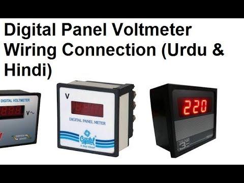 Digital Voltmeter - Digital AC Voltmeter Latest Price