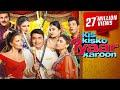 Kis Kisko Pyaar Karoon Movie Promotion Video - Kapil  Sharma,Arbaaz Khan,Elli - Full Event Video