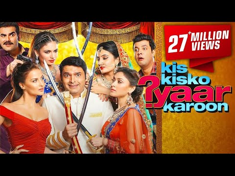 Download Kis Kisko Pyaar Karoon Movie Promotion Video - Kapil  Sharma,Arbaaz Khan,Elli - Full Event Video HD Mp4 3GP Video and MP3