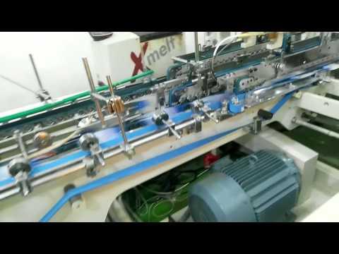 Brausse Carton Folding Gluing Machine