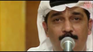 تحميل اغاني عبدالله رويشد - ابيك MP3