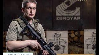 Українські гвинтівки, що влучають у ціль з відстані більше 800 метрів