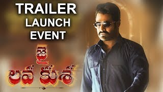 'Jai Lava Kusa' Theatrical Trailer Event video