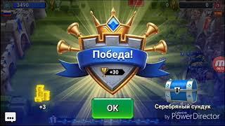 Castel Crush#2 Svintik Vintik в 1 раз