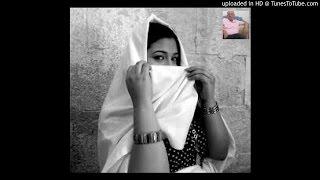 تحميل اغاني ياللي راجلها مغيار - الشيخ العفريت MP3