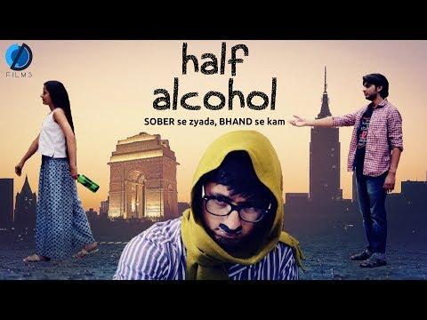 Half Alcohol
