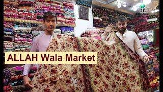 Palachi Fabric Dresses   Chiffon   Velvet   ALLAH Wala Market