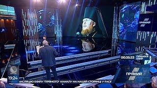 Ознака безсилля та страху — Зоря про рішення Синоду УПЦ МП