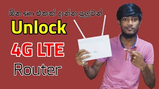 Unlock 4G LTE Router Unboxing and Review in Sinhala