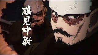 TVアニメ「ゴールデンカムイ」七月七日第七師団スペシャルPV