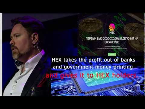 #hex New All-Time High for HEX / Get 10% EXTRA HEX BONUS/Review🚀