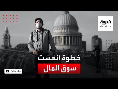 العرب اليوم - شاهد: بدء توزيع لقاح