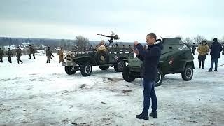 Часть 2 Соколово Украина Реконструкция боя 2018 Приезд Юрчика Поход к ЗАБРОШКЕ