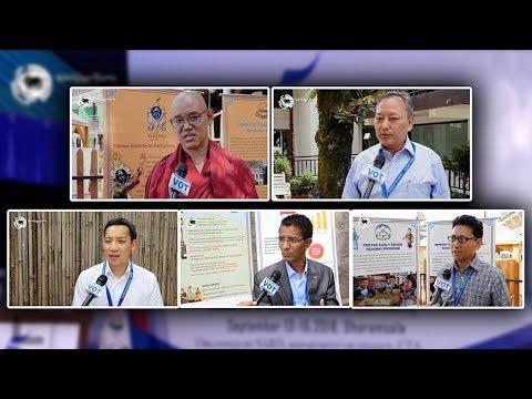 Five Fifty Forum towards a Resilient Tibetan Community: A Glimpse