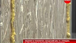 Українці зводять будинки з пінопласту