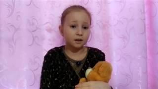 Сапожникова Татьяна. 7-10 лет. Номинация:поэзия.