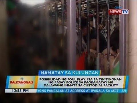 [GMA] Posibilidad ng foul play, isa sa tinitingnan ng Pasay police sa pagkamatay ng dalawang inmate