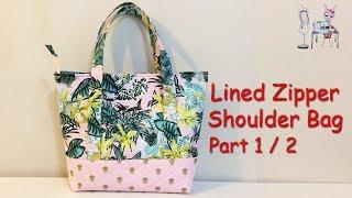 DIY TOTE BAG | Shoulder Bag PART 1/2 | BAG SEWING TUTORIAL | HANDBAG | Coudre un sac